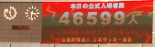 P1010503
